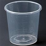 Sklar Medicine Cup - Sterile (4oz.)