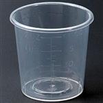 Sklar Medicine Cup - Sterile (1oz.)