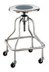 UMF Stainless Steel Stool